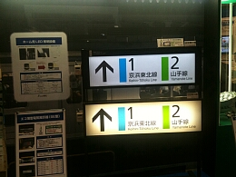 densetsu3.jpg